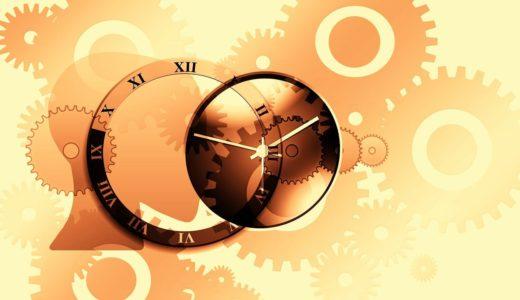 awareness of time
