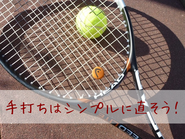 effective forehand 4